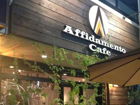 Affidamento Cafe